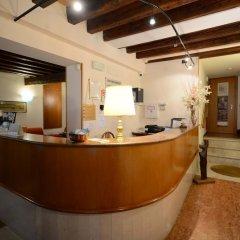 Отель Iris Venice Италия, Венеция - 3 отзыва об отеле, цены и фото номеров - забронировать отель Iris Venice онлайн интерьер отеля фото 4