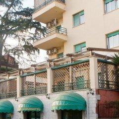 Отель Antico Acquedotto фото 5