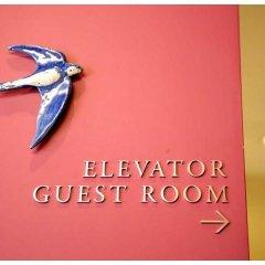 Отель Gracery Tamachi Hotel Япония, Токио - отзывы, цены и фото номеров - забронировать отель Gracery Tamachi Hotel онлайн фитнесс-зал