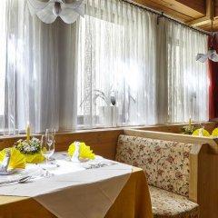 Hotel Obermoosburg Силандро питание фото 2