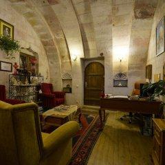Babayan Evi Cave Hotel развлечения