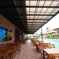 Отель Countryside Garden Resort & Bar питание