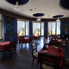 Отель Marina Bay Марокко, Танжер - отзывы, цены и фото номеров - забронировать отель Marina Bay онлайн питание
