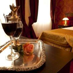 Отель Kolegiacki Польша, Познань - отзывы, цены и фото номеров - забронировать отель Kolegiacki онлайн в номере