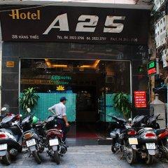 Отель A25 Hang Thiec Ханой парковка