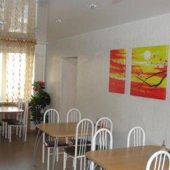 Гостиница Астра Челябинск питание фото 2