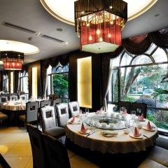 Country Garden Phoenix Hotel Lechang питание