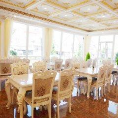 Отель Solar Palace Da Lat Далат питание