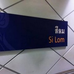 Отель S Bloc Saladaeng парковка