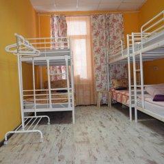Sleep House Hostel фитнесс-зал