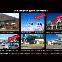 Отель Sekkasai Lodge Хакуба гостиничный бар