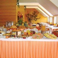 Отель Alif Campo Pequeno Лиссабон питание фото 2