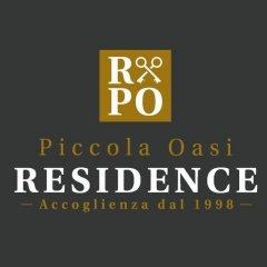 Отель Piccola Oasi Италия, Вигонца - отзывы, цены и фото номеров - забронировать отель Piccola Oasi онлайн городской автобус