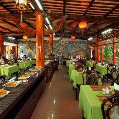 Отель Thanh Binh Iii Хойан питание фото 3