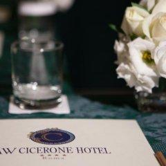 Отель Cicerone спа фото 2