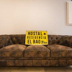 Отель Hola Rooms Испания, Мадрид - отзывы, цены и фото номеров - забронировать отель Hola Rooms онлайн комната для гостей