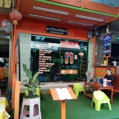 Отель 14 Place Sukhumvit Suites Бангкок гостиничный бар