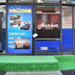 Far Out Boutique Hotel гостиничный бар