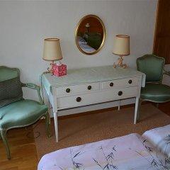 Отель Alegria (Parterre) комната для гостей фото 4
