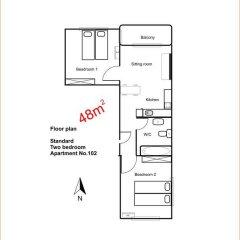 Апартаменты Elenapa Holiday Apartments спортивное сооружение