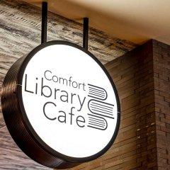 Отель Comfort Hotel Yokohama Kannai Япония, Йокогама - отзывы, цены и фото номеров - забронировать отель Comfort Hotel Yokohama Kannai онлайн интерьер отеля фото 3
