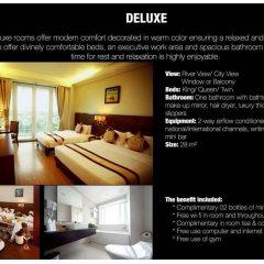 Gold Hotel Hue удобства в номере