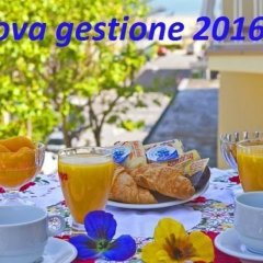 Отель Rebola Италия, Римини - отзывы, цены и фото номеров - забронировать отель Rebola онлайн в номере