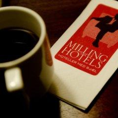 Milling Hotel Gestus Алборг удобства в номере