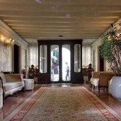 Отель Ai Reali di Venezia Италия, Венеция - 1 отзыв об отеле, цены и фото номеров - забронировать отель Ai Reali di Venezia онлайн интерьер отеля фото 3