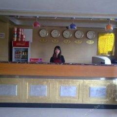 Yahao Hotel интерьер отеля