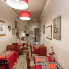 Hotel Masaccio детские мероприятия