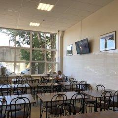 Хостел Альтаир гостиничный бар