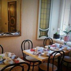 Отель Martina House Италия, Рим - отзывы, цены и фото номеров - забронировать отель Martina House онлайн питание фото 2
