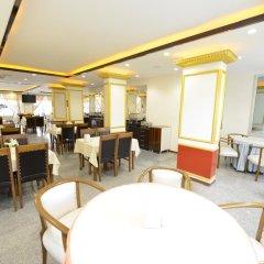 Grand Onur Hotel Турция, Искендерун - отзывы, цены и фото номеров - забронировать отель Grand Onur Hotel онлайн питание