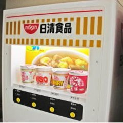 Отель Wing International Kourakuen Япония, Токио - отзывы, цены и фото номеров - забронировать отель Wing International Kourakuen онлайн фото 10