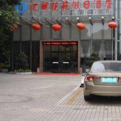 Guangzhou Hui Li Hua Yuan Holiday Hotel питание