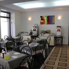 Hotel Italia питание фото 3