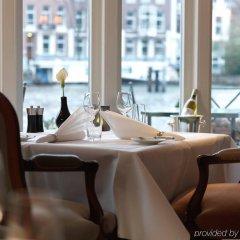 Отель InterContinental Amstel Amsterdam питание