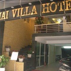Mai Villa Hotel 3 - Thai Ha Ханой парковка