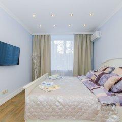 Гостиница Apartmenty Uyut Nezhnost комната для гостей фото 2