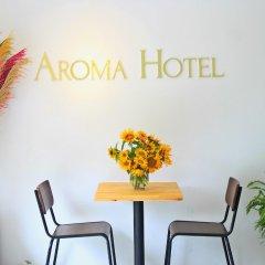 Sapa Aroma Hotel питание