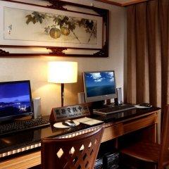 King Shi Hotel интерьер отеля фото 3