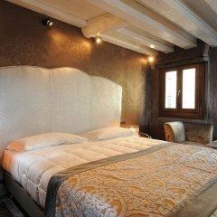 Отель Aqua B Италия, Венеция - отзывы, цены и фото номеров - забронировать отель Aqua B онлайн комната для гостей фото 2