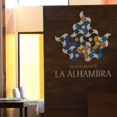 Отель M.A. Sevilla Congresos Испания, Севилья - 1 отзыв об отеле, цены и фото номеров - забронировать отель M.A. Sevilla Congresos онлайн фото 9