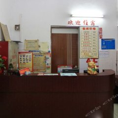 Отель Furong Hostel Китай, Чжуншань - отзывы, цены и фото номеров - забронировать отель Furong Hostel онлайн интерьер отеля фото 2
