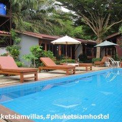 Отель Phuket Siam Villas Бухта Чалонг бассейн
