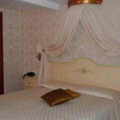 Отель Ca Del Duca детские мероприятия