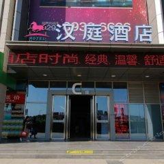 Отель Hanting Express (Xi'an Fengdong New City Houweizhai) Китай, Сиань - отзывы, цены и фото номеров - забронировать отель Hanting Express (Xi'an Fengdong New City Houweizhai) онлайн банкомат