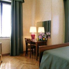 Bettoja Hotel Atlantico комната для гостей фото 3