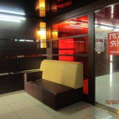 Гостиница Mayak в Челябинске отзывы, цены и фото номеров - забронировать гостиницу Mayak онлайн Челябинск развлечения
